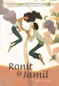 Ronit and Jamil by Pamela L. Laskin